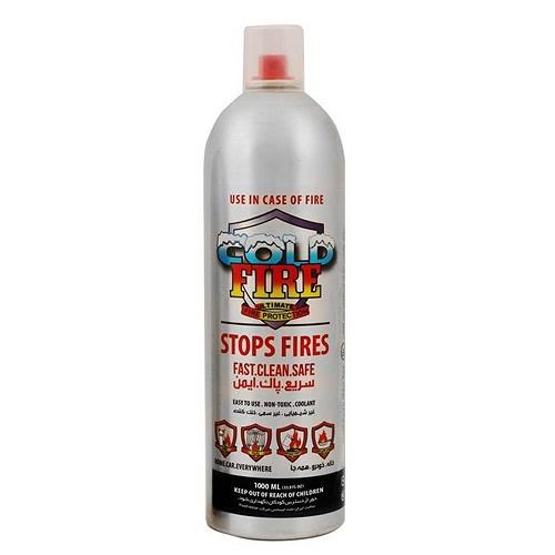 اسپری اطفا حریق برند COLD FIRE حجم 1000ml