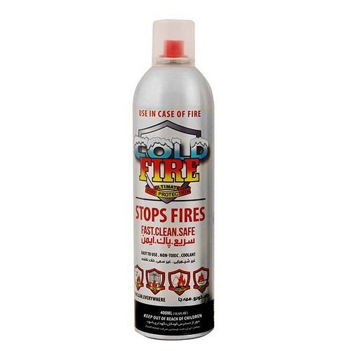 اسپری اطفا حریق برند COLD FIRE حجم 400ml