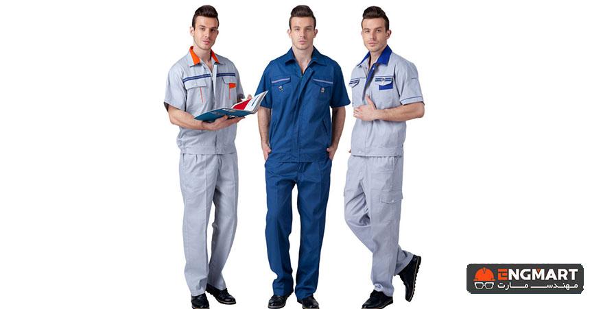انواع لباس کارو پوشاک در مهندس مارت