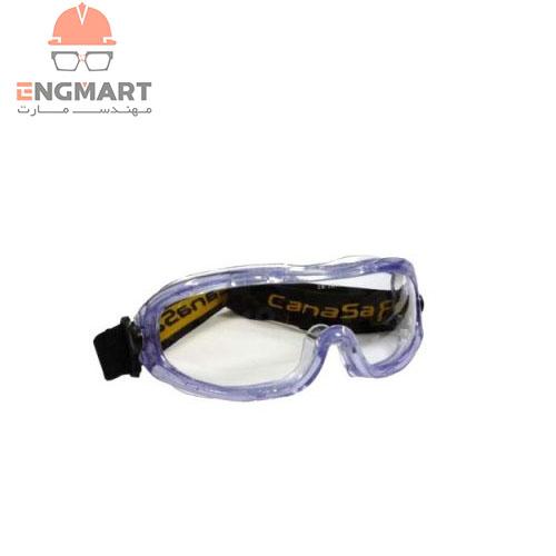 عینک آزمایشگاه canasafe مدل OrilliA