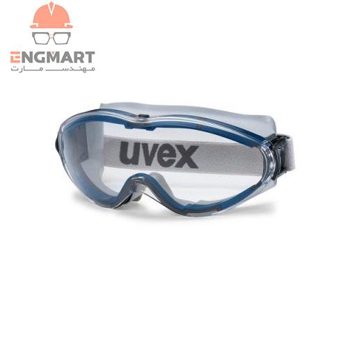 عینک ایمنی آزمایشگاهی یووکس ultrasonic سری 9302600