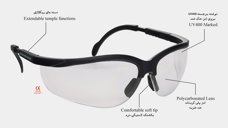 عینک ایمنی شفاف مدل سپیدار برند Persian Safety