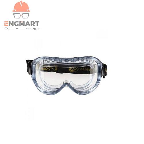 عینک ایمنی گاگل Matrix مدل Top Safe