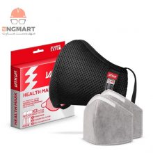 ماسک تنفسی بدون سوپاپ N95 یحیی همراه ۳ فیلتر
