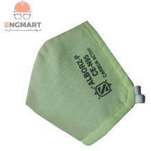 ماسک تنفسی ۵ لایه کربن اکتیو N95