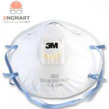 ماسک ضد ویروس N95 برند ۳M سری FFP2 8822