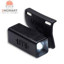 چراغ قوه LED مخصوص عینک Uvex سری ۹۹۹۹۱۰۰