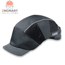 کلاه ایمنی گپ uvex مدل u-cap premium bump cap
