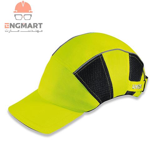 کلاه نیمه ایمنی گپ uvex مدل u-cap hi-viz bump cap فسفری