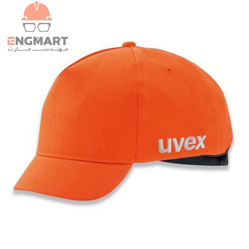 کلاه نیمه ایمنی گپ uvex مدل u-cap sport hi-viz