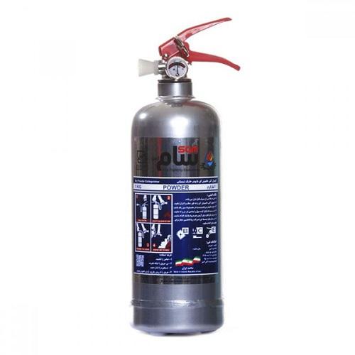 کپسول آتش نشانی 1 کیلویی پودر و گاز استیل سام