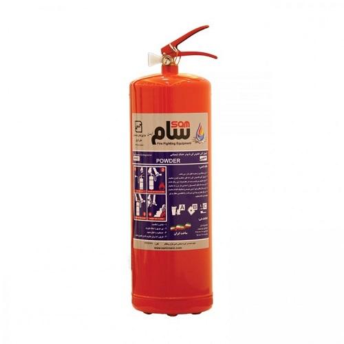 کپسول آتش نشانی 3 کیلویی پودر و گاز سام