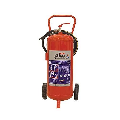 کپسول آتش نشانی 50 کیلویی پودر و گاز سام